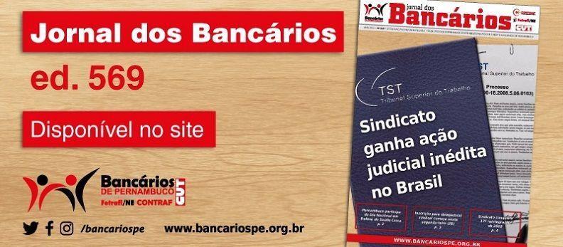 Nova edição do Jornal dos Bancários